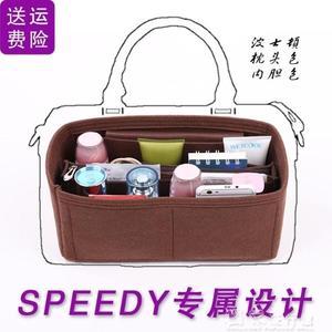內膽包適用於lv包speedy253035整理內膽包內襯收納包撐型輕枕頭包中現貨清倉9-2