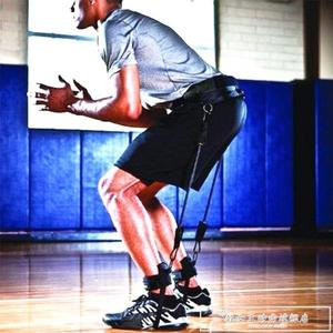 籃球訓練器材彈跳訓練器腿部拉力繩彈力繩阻力繩健身器材男爆發力CY『韓女王』