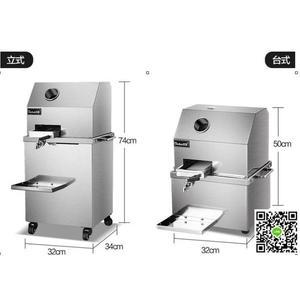 甘蔗機商用甘蔗榨汁機器不銹鋼全自動電動商用甘蔗機立式台式 MKS薇薇