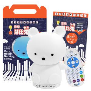 芽比兔YEP2 藍芽音樂夢幻安撫情境燈幼兒啟蒙教育故事機-可愛熊(MJ0542)