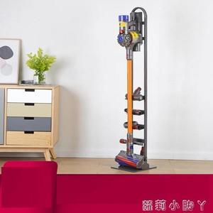 適用於吸塵器支架收納架免打孔架子dyson戴森吸塵器掛架V7V8V10NMS 蘿莉小腳ㄚ