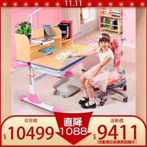 【結賬再折】兒童書桌 兒童書桌椅 成長書桌 兒童學習桌椅 可升降成長書桌椅  ME355+AU303