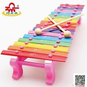 兒童玩具-15音手敲擊木琴樂器