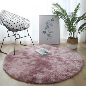 圓形地墊 北歐輕奢客廳兒童書桌椅圓形地毯吊籃網紅ins少女臥室電腦椅地墊