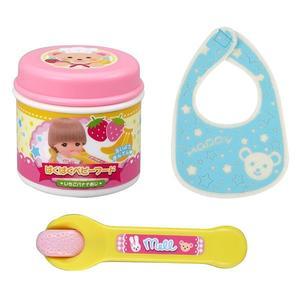 小美樂娃娃 配件  嬰兒食品組