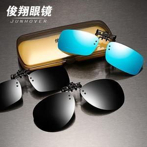 太陽眼鏡太陽鏡夾片男士眼睛新款墨鏡夾片女夜視鏡司機開車夾片式