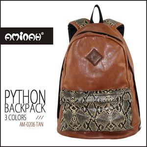 ac60125994af 蟒蛇紋皮革後背包棕色(可置放筆電與平版) AMINAH