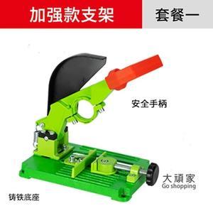 電鑽支架 角磨機支架固定萬用多功能改裝台鋸電鑽切割支架小型切割底座T