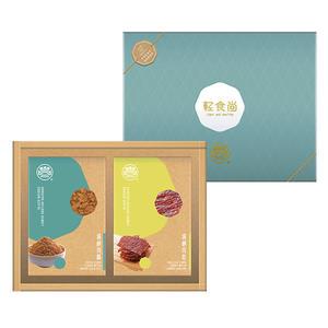 【黑橋牌】長輩送禮首選-輕食尚禮盒(減鈉肉酥+減鈉肉乾)