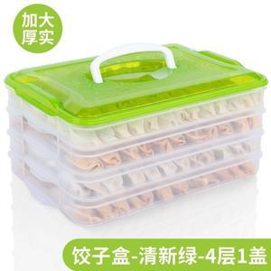交換禮物 餃子盒凍餃子多層速凍水餃餛飩冷凍大號家用托盤冰箱保鮮收納盒