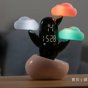 WIFI電子鬧鐘天氣預報時鐘可愛夜光床頭鐘多功能兒童學生卡通【限時八五折】