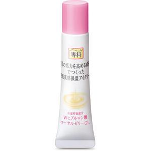 SHISEIDO資生堂 WA保濕專科修護眼霜05082【康是美】