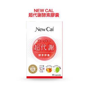 NEW CAL 超代謝酵素膠囊 60粒/盒【YES 美妝】NPRO