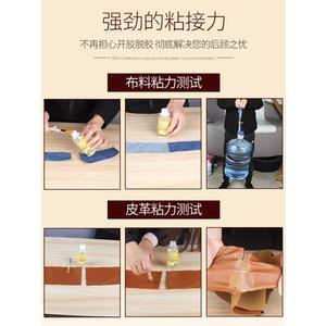 強力萬能膠粘皮革布料牛仔褲衣服鞋子包包的專用膠水貼logo皮衣汽車沙發真皮修補