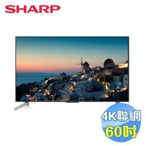 SHARP 60吋4K液晶電視 LC-60U33T