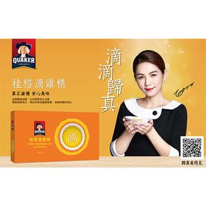 桂格滴雞精盒裝52ML*9【愛買】