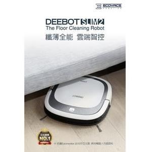 Ecovacs DEEBOT智慧吸塵機器人 DA5G ( Slim2 ) 可手機操控 支援WIFI 掃拖合一 掃地機器人 公司貨