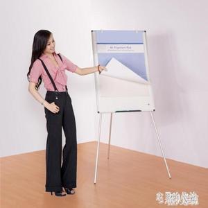 三腳架掛紙移動白板支架式磁性辦公白板夾紙白板支架式黑板墻60*90cm DJ8814【宅男時代城】