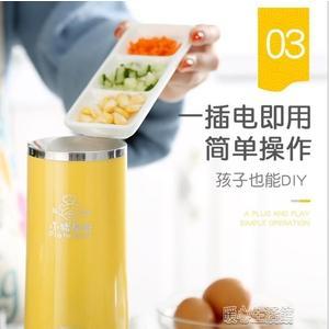 【現貨當日出】早餐蛋捲機 早餐機 家用雞蛋杯110v 煮蛋器迷你煎蛋器蛋包腸機
