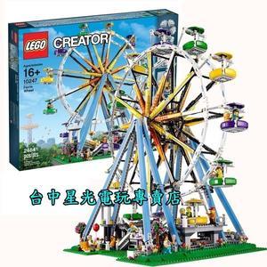【LEGO 樂高 遊樂園系列 可刷卡】☆ 10247 Ferris Wheel 摩天輪 ☆全新品【台中星光電玩】