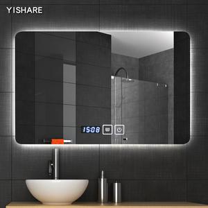 鏡子 衛生間無框LED燈鏡 壁掛帶燈浴室鏡洗手間廁所鏡衛浴鏡子110-220V MKS卡洛琳