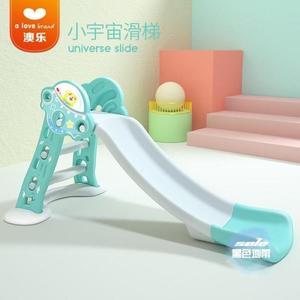 溜滑梯 兒童室內滑梯家用嬰兒寶寶滑滑梯戶外小孩小型單個家用T