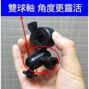DOD LS370W+ LS470W+ FS320W LS465W LS460W LS360W SP1 LS430W LS370 Ls360 LS430 Vico DS2行車記錄器後視鏡支架