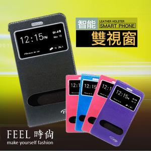 華碩Asus ZenFone 2 Laser ZE601KLZE601 雙視窗皮套 皮套 保護套 手機套 免掀蓋接聽 軟殼 可立式