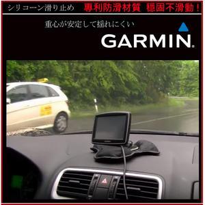 車用布質防滑四腳座佳明新型車用矽膠防滑固定座garmin3560 garmin3590 garmin 2567 3560