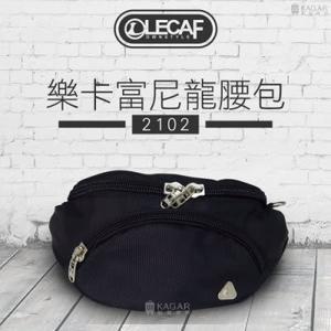 腰包 LECAF 萬用 手提/側背/斜背 斜背包 運動包 腰包 2102