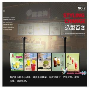 燈箱 奶茶店LED點餐菜單價目表顯示屏超薄電視燈箱廣告牌掛牆式定制T