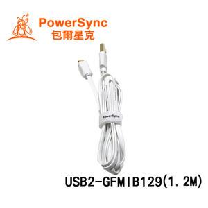 PowerSync 群加 USB A對Micro USB 鍍金扁線(充電+傳輸) (白) (1.2M) USB2-GFMIB129