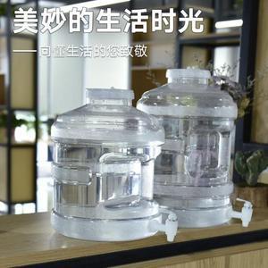 儲水桶加厚戶外水桶食品級家用儲水桶純凈水礦泉水桶透明飲水桶帶龍頭-凡屋FC