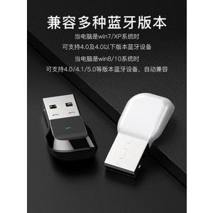 藍牙適配器PC臺式主機4.0音響耳機無線鼠標鍵盤打印ps4筆記本外置無線發射接收器 完美計劃