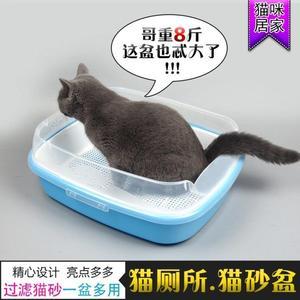 雙層防外濺廁所寵物用品半封閉貓砂盆廁所貓沙盆鬆木豆腐砂WY【萌森家居】
