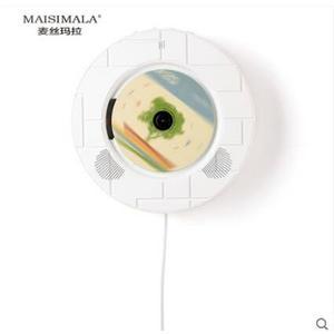 cd 藍芽CD機復讀機U盤壁掛式CD播放機CD機器mp3胎教CD英語DVD播放機 WD
