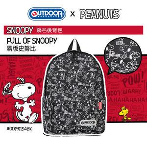 OUTDOOR X SNOOPY聯名款後背包-Full of SNOOPY 滿版史努比 ODP191154BK