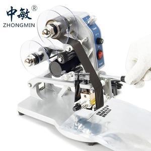 手動色帶打碼機 直熱式打標簽生產日期鋼印印碼機 噴碼機YYP  麥琪精品屋