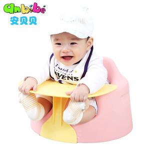ANBEBE安貝貝 第1代 2件組 兒童餐椅 多功能幫寶椅 幫寶椅 南非椅 寶寶餐椅 餐椅 嬰兒餐椅 【PT006】