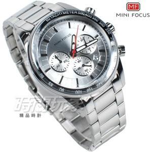 MINI FOCUS 個性賽車錶 三眼多功能 計時碼錶 日期視窗 防水手錶 學生錶 男錶 MF0187銀白
