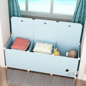 飄窗櫃陽臺櫃矮櫃窗臺收納簡易臥室地櫃自由組合置物架窗邊儲物櫃XW