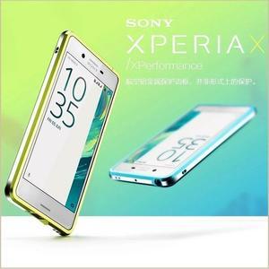 航空鋁邊框 索尼 Sony Xperia XA Ultra 手機邊框 手機殼 高亮菱形 XA Ultra  保護套 金屬邊框 6吋 手機套 K1