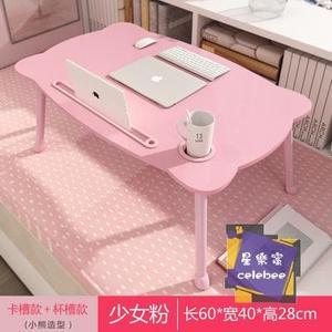 電腦桌 電腦床上小桌子懶人桌折疊宿舍飄窗臥室坐地大學生床桌寢室用上鋪T 6色