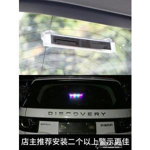 汽車太陽能爆閃燈防追尾燈裝飾燈警示燈霹靂游俠LED車內流水燈 東京衣秀