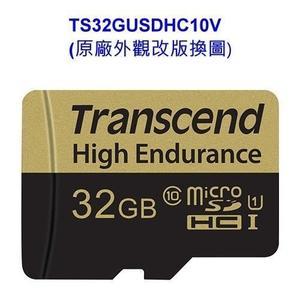 創見 高耐用記憶卡 【TS32GUSDHC10V-2】 32GB MLC MicroSD miniSD轉卡 新風尚潮流