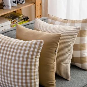 北歐風格子床頭靠枕頭套ins大靠墊60沙發抱枕套不含芯