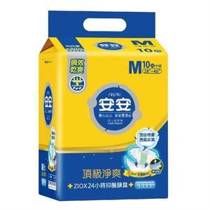 【安安】成人紙尿褲 頂級淨爽型 M號 (10片x6包)【特價1390】