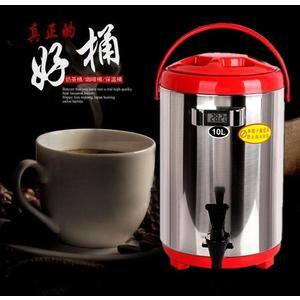奶茶桶-10升保溫桶冰桶 奶茶保溫桶10l奶茶店冰桶開水保溫桶不銹鋼12L  麻吉鋪