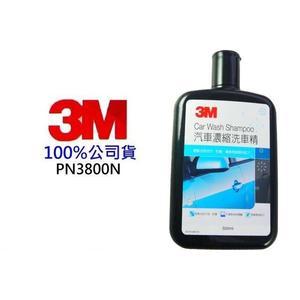 【吉特汽車百貨】3M 38000N 汽車濃縮洗車精 去除漆面油垢 不傷害車身 買就送波浪洗車海綿