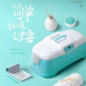 迷你便攜干衣機家用靜音省電烘干機小型可折疊暖風宿舍干衣機走心小賣場